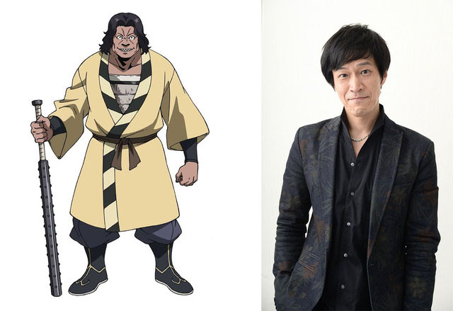 Rikiya Koyama como Onitakemaru.