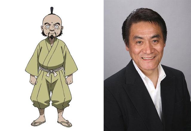 Shirō Saitō como Chouminbuku.