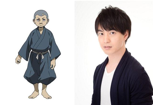 Yūsuke Kobayashi como Douen.