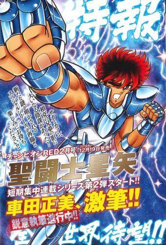 saint-seiya-episode-zero-1-340×500 – AnimeFans